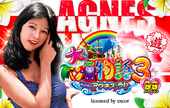 pk_greatsea3_agnes_product