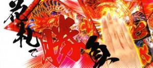haruichiban_koikoieight-530x237