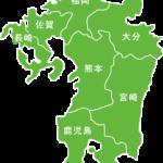パチンコ2016非等価はまだまだ続く!春までにさらに5都道府県追加!