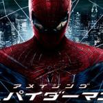 【パチンコ新台先行解析】『アメイジングスパイダーマン(ミドル)』スペック解析完了!