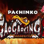 【パチンコ新台先行公開】続編ついに爆誕!『ガオガオキング2(ライトミドル)』スペック解析完了!