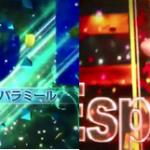 【パチンコ新台PV】ついにゲーム紹介PV公開!『セクシーフォールセカンドシーズン』発表!