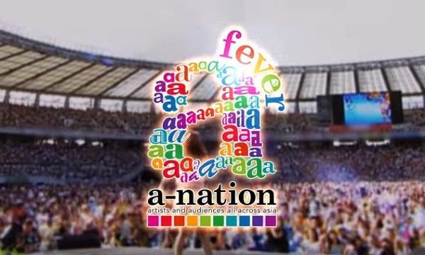 a-nation1