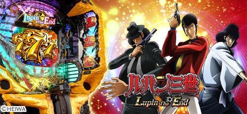 lupin3rd9-500x230
