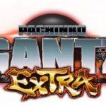 勝てる甘デジ解析!GANTZ-EXTRAが1/158で登場!激甘ボーダーで超ガンツボーナスを射止めろ!